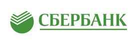 Сбербанк обеспечит уральцев банковскими услугами даже в дни новогодних каникул:  режим работы офисов с 29 декабря по 8 января