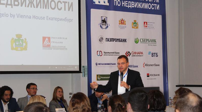 президент Ассоциация строителей Урала Вячеслав Трапезников