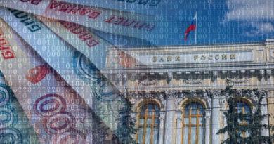 Все в онлайн! Банк России планирует развивать дистанционные каналы микрофинансовых услуг