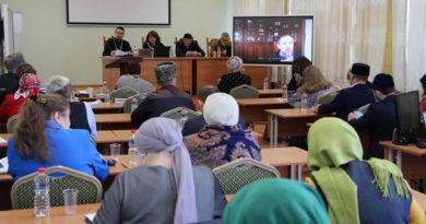 V Всероссийский научно-методический семинар «Организация учебного процесса в вузе в соответствии с новыми требованиями законодательства РФ в сфере образования»