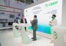 Цифровизуем коммунальное хозяйство: Сбербанк и министерство энергетики и ЖКХ подписали соглашение о сотрудничестве